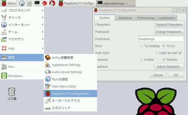 Raspberry pi download jessie